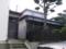 函館・擬洋風の建物1