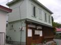 函館・擬洋風の建物2