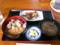 昼食・ミックス丼