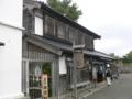 松前藩屋敷にて2