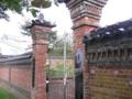 中国人外国人墓地