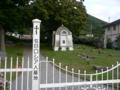 ロシア人外国人墓地
