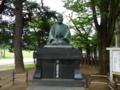 上杉鷹山公の石像
