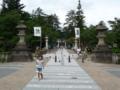 上杉神社の境内
