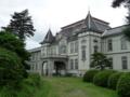 山形大学校舎