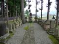 林泉寺・武田氏の墓