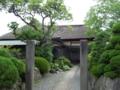 上山の武家屋敷