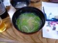 山城屋の夕食・郷土料理コース3