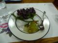 山城屋の夕食・郷土料理コース5