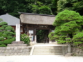 立石寺・山門