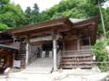 立石寺・奥の院1
