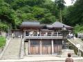 立石寺・奥の院
