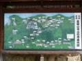 立石寺の境内図