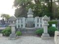 光弾寺・最上義光の墓