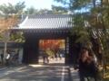 南禅寺 入り口