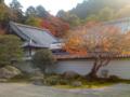 南禅寺 大方丈庭園1
