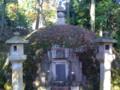二条家の墓