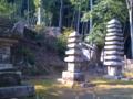 土御門、後嵯峨、亀山天皇の旧三帝陵