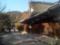 嵯峨鳥居本の街道2