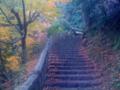 千光寺・大悲閣への道1