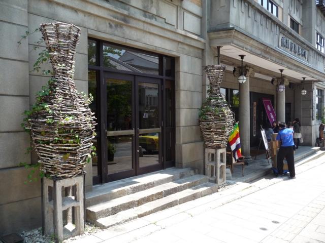 善光寺の参道のホテル