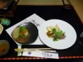 桂荘の夕食・懐石2