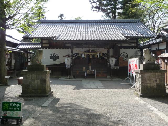 真田神社・境内2