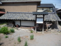 海野宿・海野宿歴史民俗資料館