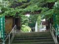 慈恩院・その2