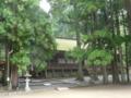 高野山・山王院