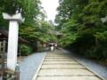 高野山・金剛峯寺入り口