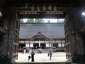 高野山・金剛峯寺・門