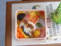 昼食・寿司弁当