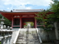 壷阪寺入り口