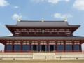 平城京・大極殿2