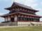 平城京・大極殿3