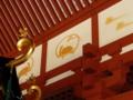 大極殿の壁画・玄武