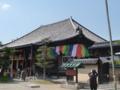 法華寺・本堂2