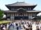 東大寺・大仏殿の参道
