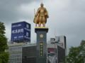 岐阜駅前・金色の信長像