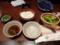 夕食・千年の宴にて2
