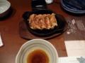 夕食・千年の宴にて3