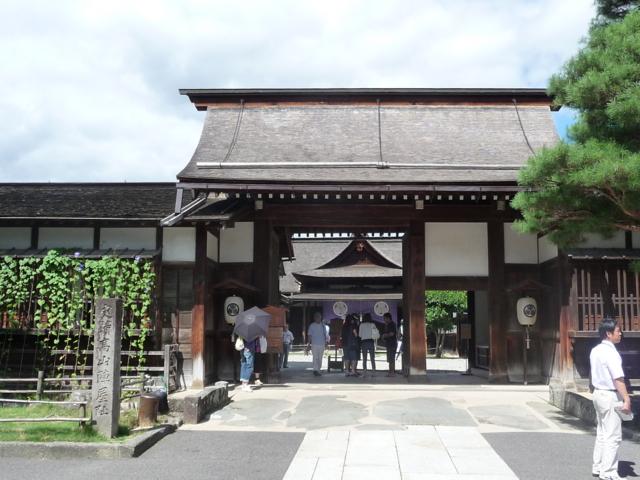 高山陣屋・門
