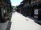 上之町の風景1