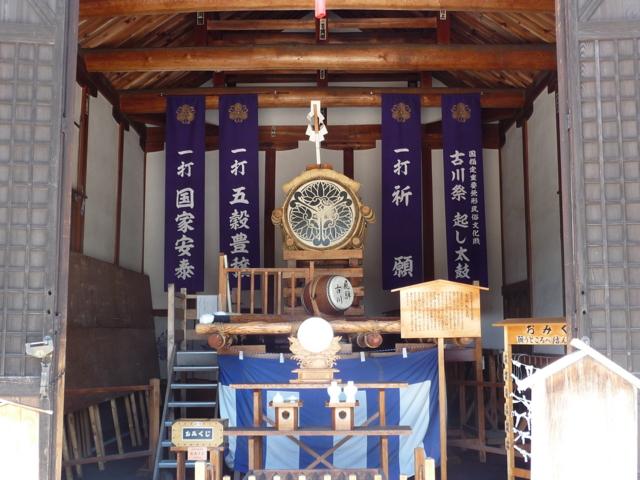 古川祭の太鼓
