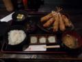 昼食 牛串かつ定食