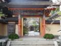普賢院の古い門