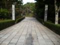 宿坊・本覺院