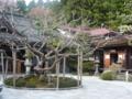 普賢院の境内2