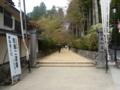 高野山・壇上伽藍入り口